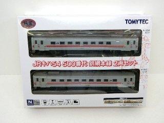 鉄コレ JRキハ54 500番代 釧網本線 2両セット