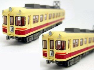 〔セット特価〕 豊橋鉄道 モ1903+モ1953 2両セット!