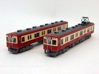 〔2両セット!〕 長野電鉄 モハ1+クハ51 (472+473)