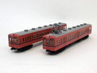 〔2両セット!〕 上信電鉄 デハ204+クハ304 (470+471)