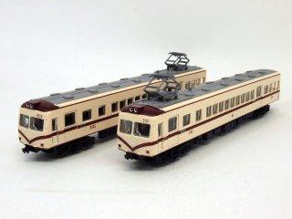 〔2両セット!〕 京福電気鉄道 モハ3001+モハ3002 (474+475)
