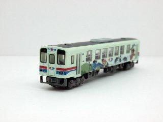 526 若桜鉄道 WT-3000形(さくら4号)