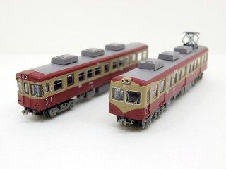 銚子電気鉄道 デハ2002+クハ2502 2両セット(784+785)
