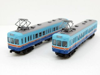 熊本電気鉄道 モハ501+クハ502 2両セット(790+791)