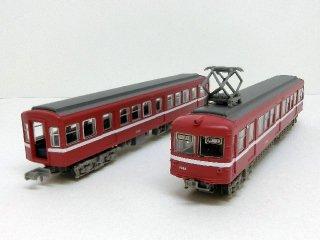 京急電鉄1000形試作車 1095+1096 2両セット(1008+1009)
