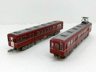 近畿日本鉄道820系 826+726 2両セット(1010+1011)