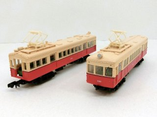 広島電鉄宮島線1080形 1081+1082 2両セット(1014+1015)