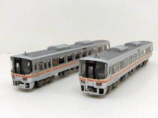 1305+1306 JR西日本キハ127系 キハ127-2 + キハ127-1002  2両セット