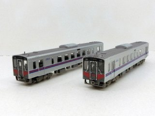 1307+1308 JR西日本キハ126系 キハ126-1 + キハ126-1001 2両セット