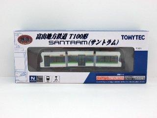 〔未使用品〕 鉄コレ 富山地方鉄道市内軌道線T100形サントラム(第1編成)