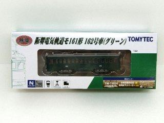 〔未使用品〕 鉄コレ 阪堺電車モ161形 162号車 グリーン