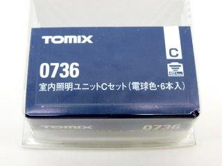 0736 室内照明ユニットCセット(電球色・6本入り)