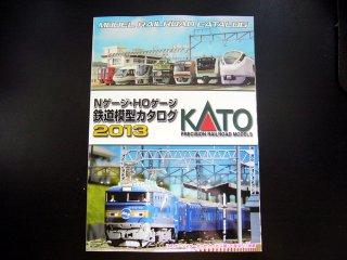 〔特価!〕25-000 KATO Nゲージ・HOゲージ鉄道模型カタログ2013