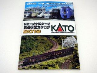 25-000 KATO Nゲージ・HOゲージ鉄道模型カタログ2019