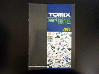 〔特価!〕7335 トミックスパーツカタログ 2013-2014