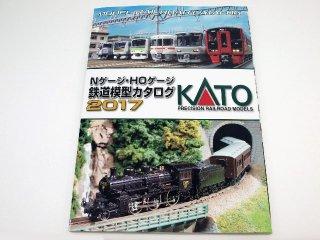 〔特価!〕25-000 KATO Nゲージ・HOゲージ鉄道模型カタログ2017
