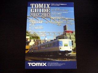 〔特価!〕 7034 トミックス総合ガイド 2012-2013