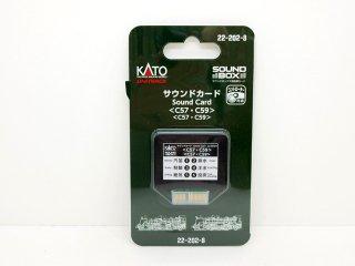 22-202-8 サウンドカード<C57・C59>
