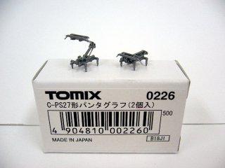 〔未使用品〕 0226 パンタグラフC-PS27形(2個入)