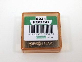 5034 FS356台車