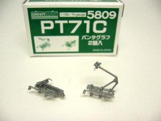 5809 PT71Cシングルアームパンタグラフ(2個入)
