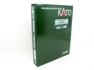 【新品】 28-211 車両ケース 飯田線旧形国電用