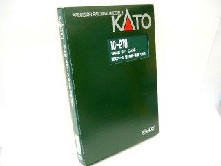 〔中古美品〕 10-210 車両ケース 電・気動・客車7両用