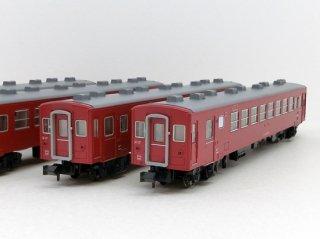 [02月再生産] 10-1276 50系客車 5両基本セット