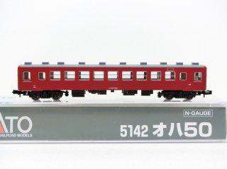[02月再生産] 5142 オハ50