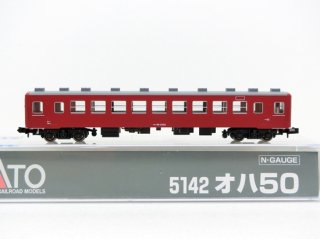 5142 オハ50