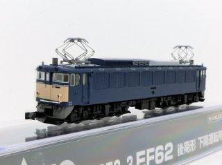 [04月新製品]3058-3 EF62 後期形 下関運転所