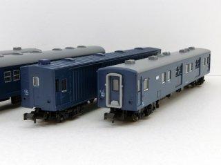 [04月新製品]10-1590 郵便・荷物列車「東海道・山陽」後期編成 6両セット