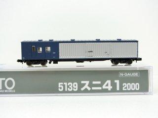 [04月再生産]5139 スニ41 2000