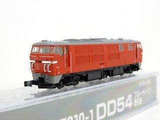 [03月再生産] 7010-1 DD54 ブルートレイン牽引機