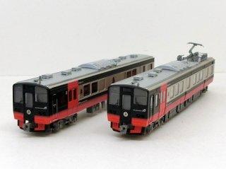 [03月再生産] A8147 719系-700・フルーティア 2両セット