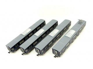 [05月新製品] 98358 相模鉄道 12000系増結セット(6両)