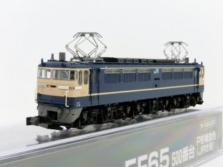 〔モカ割は01/22まで〕[05月新製品] 3060-3 EF65 500番台 P形特急色(JR仕様)