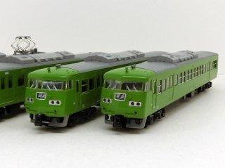 10-949 117系 京都地域色タイプ 6両セット 〔ホビセン特製品〕