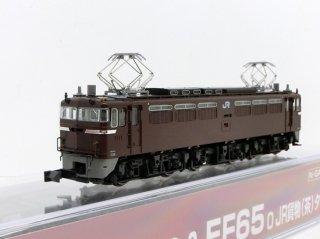 〔ホビセン特製品〕[05月新製品] 3088-9 EF65 0 JR貨物(茶)タイプ