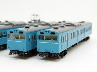 〔モカ割は01/31まで〕[06月再生産] 92586 国鉄 103系通勤電車(高運転台非ATC車・スカイブルー)基本セット(4両)