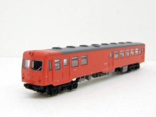 709 国鉄 キハユニ15-6 首都圏色