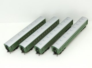 10-573 特急「つばめ」青大将 8両増結セット