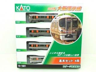 10-1601 323系 大阪環状線 基本セット(4両)