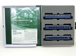 10-823 24系寝台特急「あけぼの」 3両増結セット