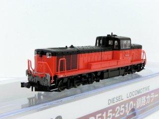 A1456 DE15-2510・釧路カラー