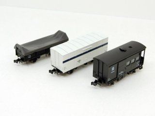 [08月新製品] 10-1599 花輪線貨物列車 8両セット【特別企画品】