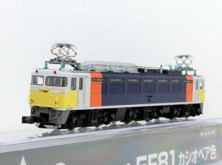 [07月新製品] 3066-A EF81 カシオペア色