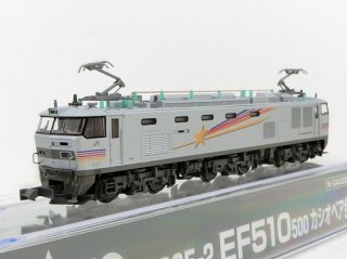 [07月再生産] 3065-2 EF510 500 カシオペア色