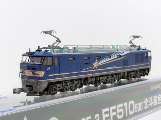 [07月再生産] 3065-3 EF510 500 北斗星色