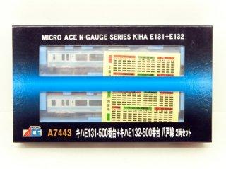 [07月新製品] A7443 キハE131-500番台+キハE132-500番台 八戸線 2両セット